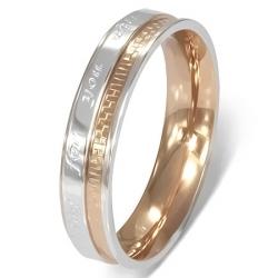 Oceľový prsteň Romantik